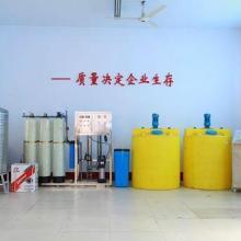 供应内蒙古玻璃水设备防冻液设备