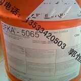 就是这么叼EFKA4560分散剂水性体系引领者