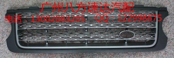 供应广州汽摩用品公司批发捷豹缸盖