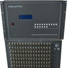 供应RGB1616矩阵