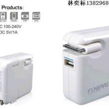 供应EASYWAY充电器供应、EASYWAY电热杯、移动电源