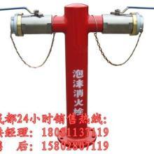 供应室外泡沫消火栓,泡沫罐,成都盛鑫消防设备有限公司批发