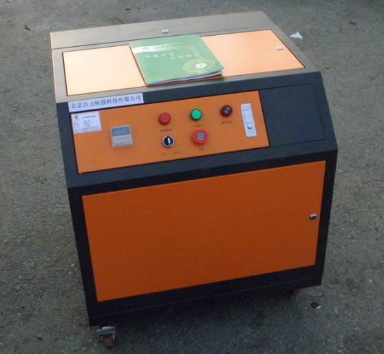 北京 加湿器/印刷包装厂加湿机...