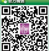 供应2014广州婴童