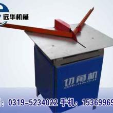 辽宁河北画框机器和画框机器价位哪里有