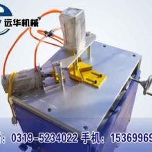 优质切角机器价格和钉角机器厂家厂家