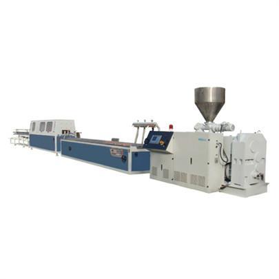 金韦尔PC/PP/PVC波浪板材生产线