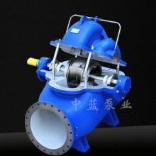 中蓝SH型单级双吸离心泵规格参数批发