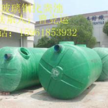 供应供应成品化粪池