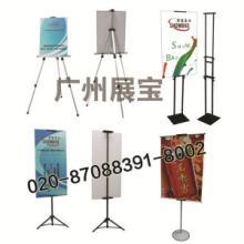 供应铁三脚折叠挂画架  可调广告单双面海报架 广州展架图片