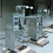 供应自动包装机,沈阳自动包装机,自动包装机厂