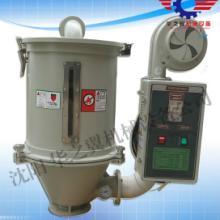 供应热风循环干燥机 沈阳企业供应标准型塑料烘干机批发