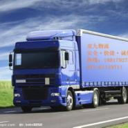 供应上海到福州市运输货运公司《水泵物流托运》24小时咨询服务