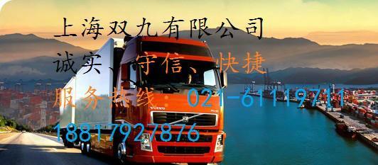 供应上海到宜昌货物托运、上海到宜昌物流专线