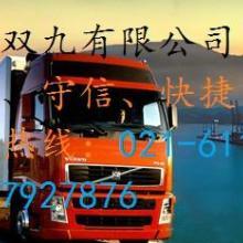 上海到抚顺物流报价