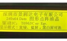 供应LCD液晶屏,LCD液晶模块