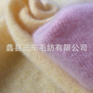 山羊绒混纺羊绒毛线图片