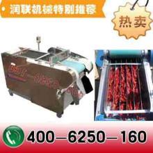 重庆自动切辣椒段机、商用小型辣椒切断机图片