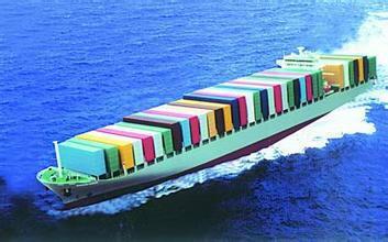 供应广州到智利阿里卡国际物流公司智利ARICA国际物流公司