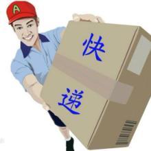 深圳数码产品出口英国清关亚马逊清关服务图片