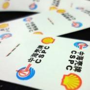 专业生产多色洗水标服装印唛标签图片