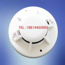 供应机房温感报警器高温温度报警器HA405温度报警器联网温感报警器批发