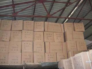 供应湖北咸宁复合硅酸盐板销售-湖北咸宁复合硅酸盐板批发价格