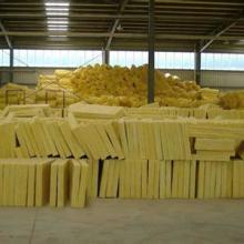 供应瓦房店玻璃棉板销售-瓦房店玻璃棉板批发价格