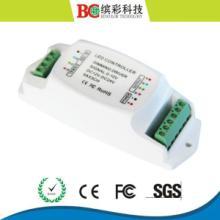 供应0-10V调光驱动器LED调光信号转换器BC-330-5A/10批发