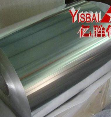 SUS304J2不锈钢板SUS304J2不锈钢棒图片/SUS304J2不锈钢板SUS304J2不锈钢棒样板图 (4)