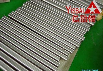 SUS304J2不锈钢板SUS304J2不锈钢棒图片/SUS304J2不锈钢板SUS304J2不锈钢棒样板图 (3)