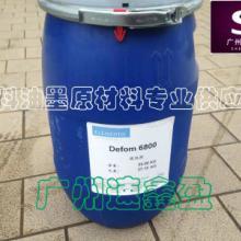 供应用于地坪涂料溶剂的地坪涂料溶剂型消泡剂6800