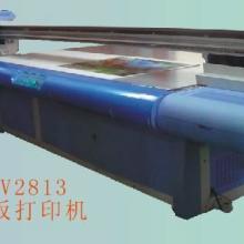 供应佛山高速瓷砖背景墙uv打印机