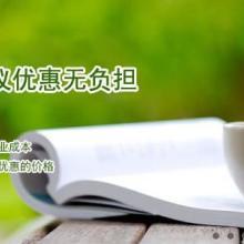 供应深圳电话会议系统