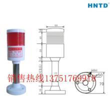 供应设备指示灯,设备指示灯生产厂家,广州设备指示灯