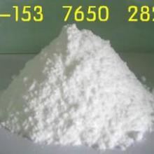 供应高效二氧化碳吸收剂(氢氧化锂)