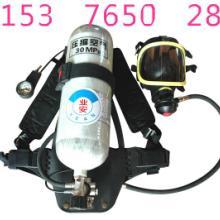 供应RHZKF9/30正压空气呼吸器图片