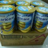 供应香港带奶粉到深圳多少钱香港带货