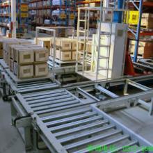 链条输送设备厂家