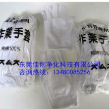 大量供应防护手套/作业手套