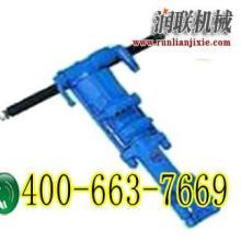 北京气动 凿岩机与液压凿岩机械操作规程