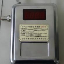 供应物位传感器,物位仪  物位传感器