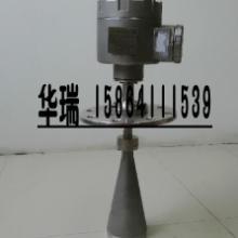 供应雷达物位传感器