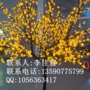LED樱花仿真树灯图片