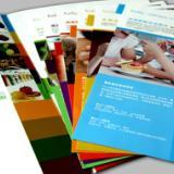 供应画册-设计印刷