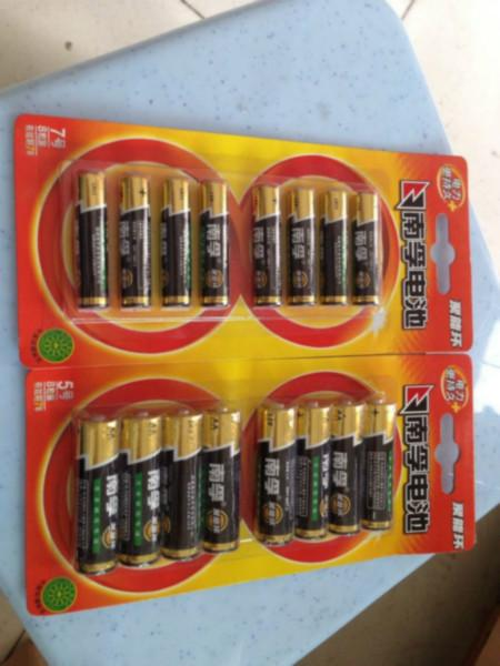 供应干电池