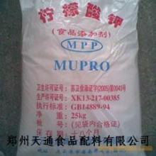供应柠檬酸钾 酸味剂