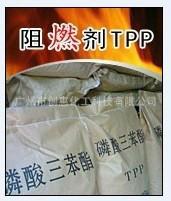 TPP磷酸三苯酯