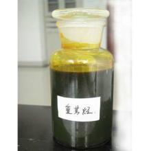 供应优质芳烃溶剂油