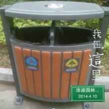 供应户外分类垃圾桶批发